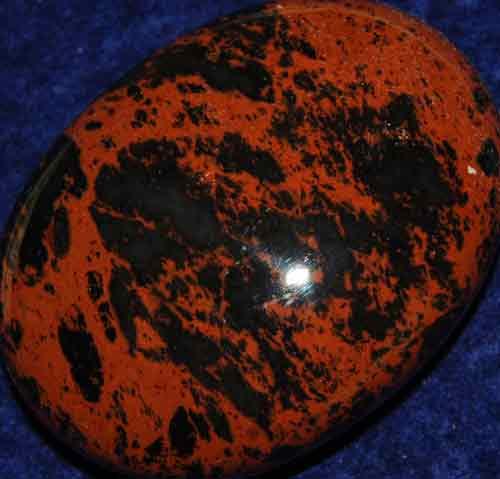 Mahogany Obsidian Soap-Shape Stone #9