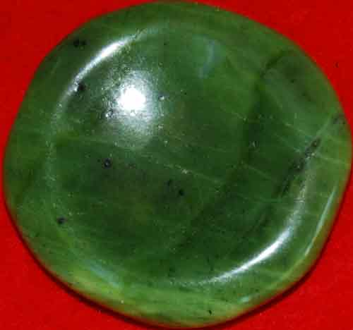 Serpentine Worry/Thumb Stone #16